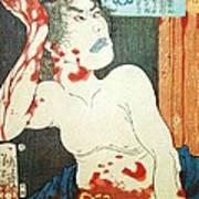 Ukiyo-e Print Print by Roberto Prusso