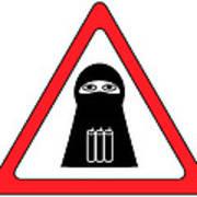 Warning Shahid Sign Print by Aleksey Tugolukov
