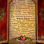 Welcome Print by Bedros Awak