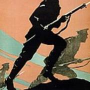 World War I 1914-1918 British Army Recruitment Poster 1917 Your Chums Are Fighting Print by Anonymous