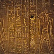 Sarcophagus Exterior Print by Adam Crowley