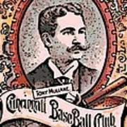 Cincinnati Baseball Print by George Pedro