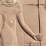 Hathor Print by Emma Manners