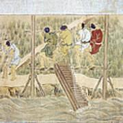 Japan: Irrigation, C1575 Print by Granger