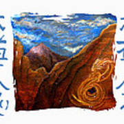 Reiki Healing Art Of The Sedona Vortexes Print by The Art With A Heart By Charlotte Phillips