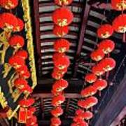 Rows Of Red Chinese Paper Lanterns - Shanghai China Print by Christine Till