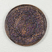 Sahasrara Crown Chakra Plate Print by Jaimie Gunn