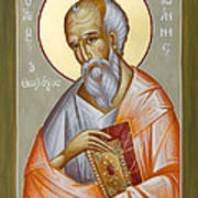 St John The Theologian Print by Julia Bridget Hayes