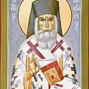 St Nektarios Print by Julia Bridget Hayes
