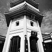 Temple Pagoda Po Fook Hill Cemetery Sha Tin New Territories Hong Kong Hksar China Asia Print by Joe Fox