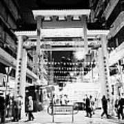 Temple Street Night Market Tsim Sha Tsui Kowloon Hong Kong Hksar China Print by Joe Fox