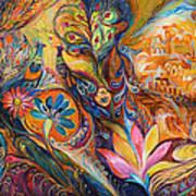 The Walls Of Jerusalem. The Original Can Be Purchased Directly From Www.elenakotliarker.com Print by Elena Kotliarker