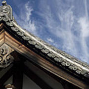 Toshodai-ji Temple Roof Gargoyle - Nara Japan Print by Daniel Hagerman