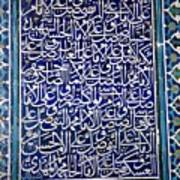 Calligraphic Mosaic, Iran Print by Dirk Wiersma
