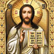 Christ Pantocrator Print by Stoyanka Ivanova