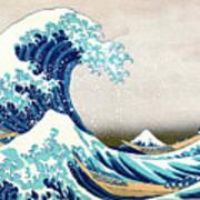 Hokusai Great Wave Off Kanagawa Print by Katsushika Hokusai