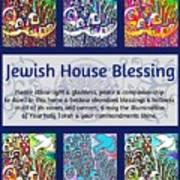 Jewish House Blessing City Of Jerusalem Print by Sandra Silberzweig