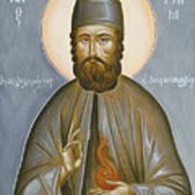 St Efraim Of Nea Makri Print by Julia Bridget Hayes
