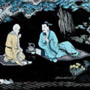Wall Mural In Qibao - Shanghai - China Print by Christine Till