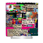 Atomic Bomb Of Purity 2 Shower Curtain by David Baruch Wolk