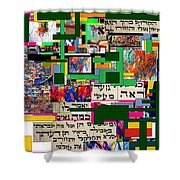 Atomic Bomb Of Purity 2d Shower Curtain by David Baruch Wolk