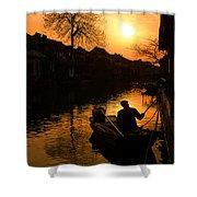 Fisherman Shower Curtain by Yew Kwang