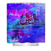 Quranic Verse Shower Curtain by Catf