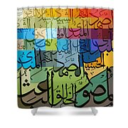 99 Names Of Allah Shower Curtain by Corporate Art Task Force