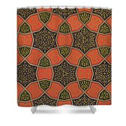 Arabic Decorative Design Shower Curtain by Emile Prisse dAvennes
