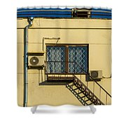 Armed To The Roof Shower Curtain by Alexander Senin