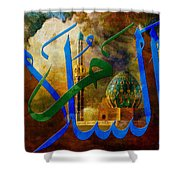 As Salam Shower Curtain by Corporate Art Task Force