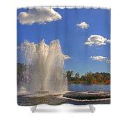 Aspetuck Reservoir Shower Curtain by Joann Vitali