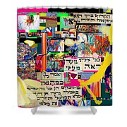 Atomic Bomb Of Purity 2b Shower Curtain by David Baruch Wolk