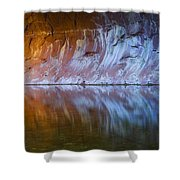 Cold Fire Shower Curtain by Peter Coskun