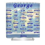 George Shower Curtain by J McCombie
