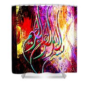 Islamic Caligraphy 002 Shower Curtain by Catf
