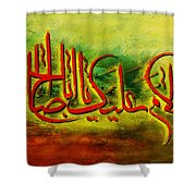 Islamic Calligraphy 012 Shower Curtain by Catf