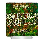 Islamic Calligraphy 017 Shower Curtain by Catf