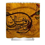 Islamic Calligraphy 018 Shower Curtain by Catf