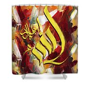 Islamic Calligraphy 026 Shower Curtain by Catf