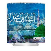 Islamic Calligraphy 22 Shower Curtain by Catf
