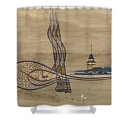 Istanbul Shower Curtain by Ayhan Altun