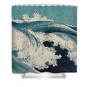 Konen Uehara Waves Shower Curtain by Georgia Fowler