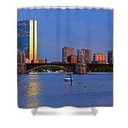 Longfellow Bridge Shower Curtain by Joann Vitali