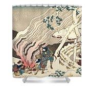 Minamoto no Muneyuki Ason Shower Curtain by Hokusai