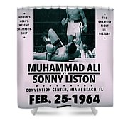 Muhammad Ali Poster Shower Curtain by Dan Sproul