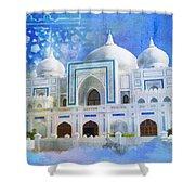 Zulfiqar Ali Bhutto Shower Curtain by Catf