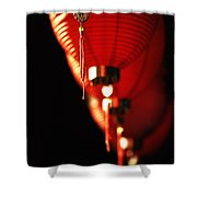 Chinese Whispers Shower Curtain by Evelina Kremsdorf