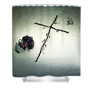Cross Shower Curtain by Joana Kruse