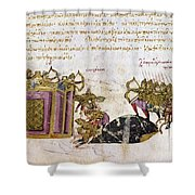 Defense Of Constantinople Shower Curtain by Granger